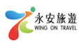 Wing-on-travel優惠券